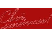 Своё, местное - девиз торговой марки Соловьи: Соловьи - колбасы, мясные деликатесы, продукция переработки.