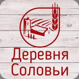 Деревня Соловьи лого