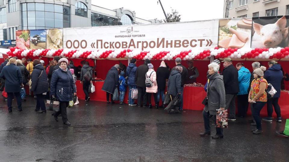"""Вот и прошел сезон ярмарок """"Осень-2018""""!"""