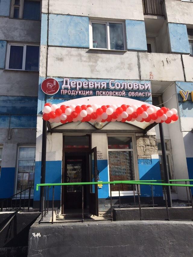 """Открытие магазинов """"Деревня Соловьи"""" в г. Санкт- Петербург."""